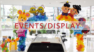 EVENTS/DISPLAY